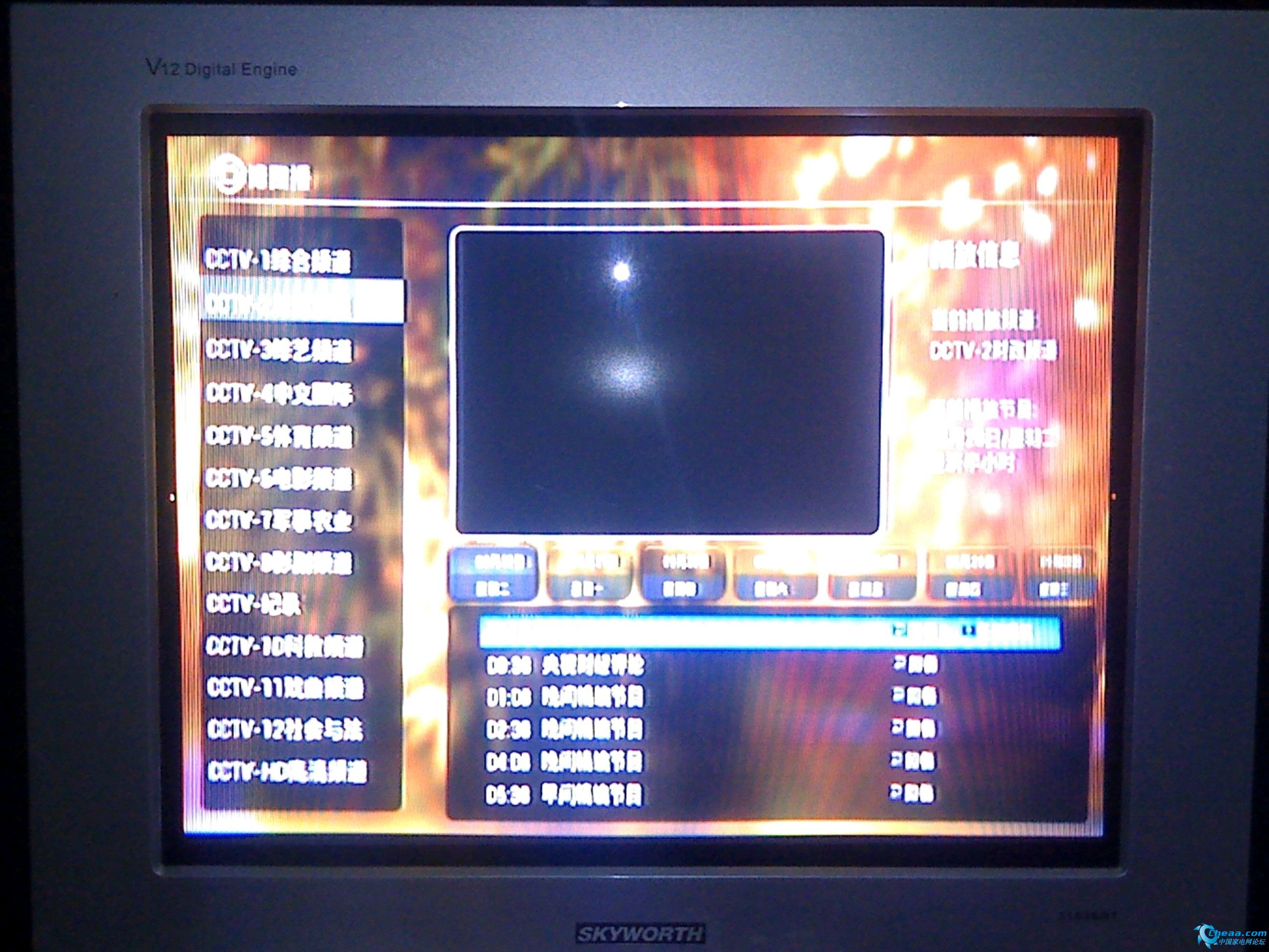 我特意连接了有线电视机顶盒